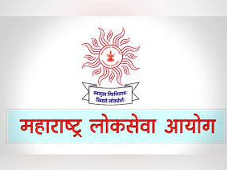 एमपीएससी परीक्षेच्या तारखा जाहीर करा; विद्यार्थी समितीचे विभागीय आयुक्तांना निवेदन|माझे शहर,Local - Divya Marathi