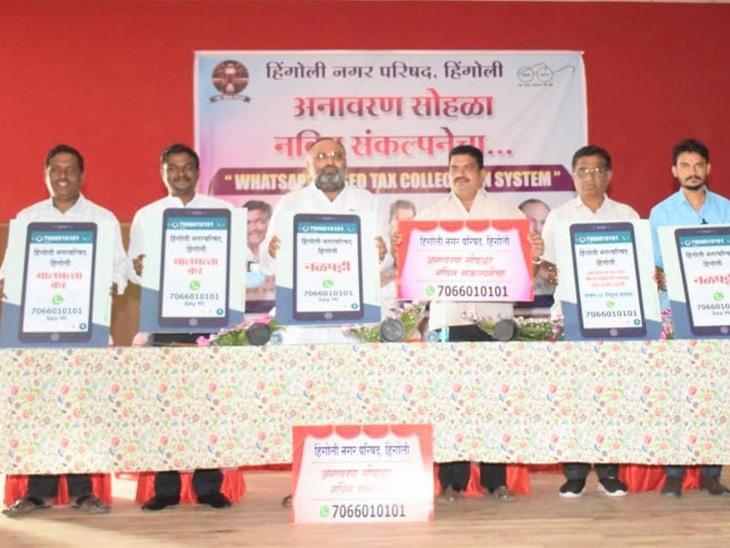 पालिकेत व्हॉटस्अपवरूनही भरता येणार कर, व्हॉटस्अप बेस टॅक्स कलेक्शन सिस्टीम विकसीत करणारी राज्यातील पहिली नगर पालिका|महाराष्ट्र,Maharashtra - Divya Marathi