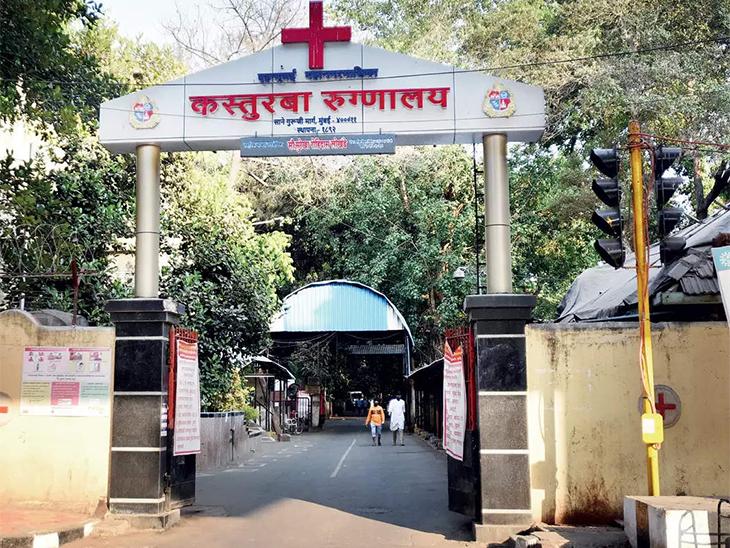 कस्तुरबा रुग्णालयातील गॅस गळतीने कुठल्याही प्रकारची जीवित हानी झालेली नाही. (फाइल फोटो) - Divya Marathi