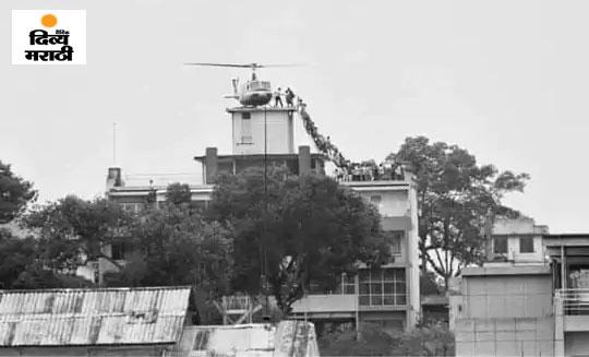 29 एप्रिल 1975 : 19 वर्षे भयानक बॉम्बस्फोट आणि आधुनिक शस्त्रे असूनही उत्तर व्हिएतनामच्या कम्युनिस्ट सैन्याबरोबरच्या युद्धात 58 हजार अमेरिकन सैनिक मारले गेले. युद्धाविरोधात अमेरिकेत निदर्शने सुरू झाली. अशा परिस्थितीत पॅरिस शांतता कराराच्या नावाखाली 1973 मध्ये अमेरिकन सैन्याने व्हिएतनाम सोडले. दोन वर्षांतच कम्युनिस्ट सैन्याने अमेरिका समर्थित दक्षिण व्हिएतनामची राजधानी सायगॉनमध्ये प्रवेश केला. तेथे अडकलेल्या अमेरिकन लोकांना वाचवण्यासाठी अमेरिकन दूतावासाजवळील एका इमारतीच्या छतावर हेलिकॉप्टर उतरवण्यात आले होते. पळून जाणाऱ्या अमेरिकन लोकांचे हे छायाचित्र महासत्तेच्या पराभवाचे प्रतीक बनले.