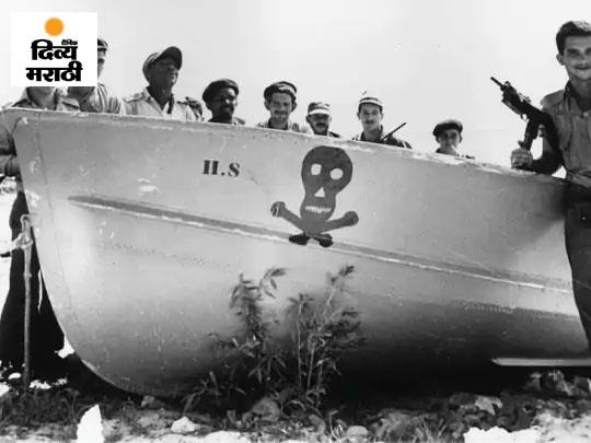 17 एप्रिल 1961 : अमेरिकन हल्ल्याला विफल केल्यानंतर बे ऑफ पिग्सवर उपस्थित हल्लेखोरांच्या बोटीजवळ फिडेल कॅस्ट्रोचे सैनिक. कॅस्ट्रोला हल्ल्यापूर्वीच याची माहिती होती. त्याच्या सैन्याने आधीच या भागाला वेढा घातला होता. अमेरिकेचा प्रयत्न पूर्णपणे फसला. शेकडो हल्लेखोर एकतर मारले गेले किंवा पकडले गेले.