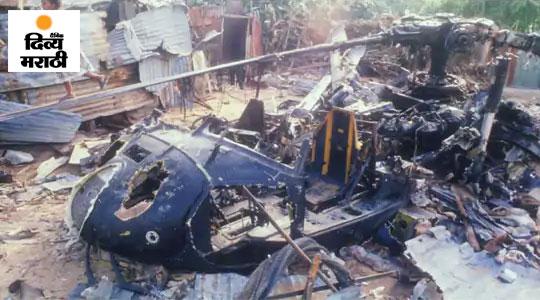 3 ऑक्टोबर 1993: सोमालियाची राजधानी मोगादिशू येथे ब्लॅक हॉक हेलिकॉप्टर खाली कोसळणे हे अमेरिकेच्या पराभवाचे प्रतीक म्हणूनही पाहिले जाते. 3-4 ऑक्टोबर 1993 च्या रात्री, ही लढाई संयुक्त राष्ट्रसंघाच्या पाठीशी असलेल्या अमेरिकन सैन्य आणि मोहम्मद फराह अदीदी यांच्या नेतृत्वाखालील सोमालियन बंडखोर सैन्यादरम्यान लढली गेली.