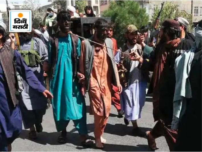 हेरातमध्ये तालिबान्यांनी लोकांमध्ये भीती निर्माण करण्यासाठी पुरुषांच्या चेहऱ्यावर काळे फासले. त्याच्या गळ्यात दोरी घालून त्यांना रस्त्यावर फिरवले.