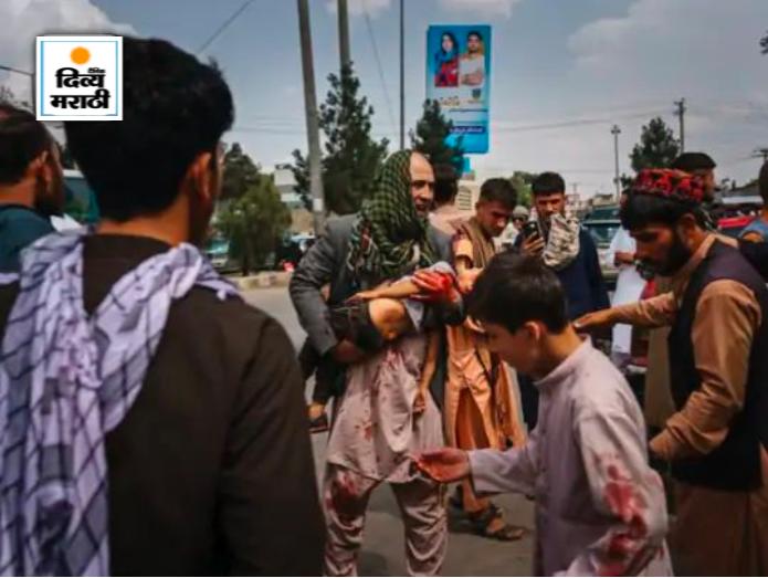 काबूल विमानतळावर पोहोचण्याचा प्रयत्न करणाऱ्या निशस्त्र लोकांवर तालिबान्यांनी हल्ला केला. यामध्ये सुमारे 12 जण गंभीर जखमी झाले आहेत.