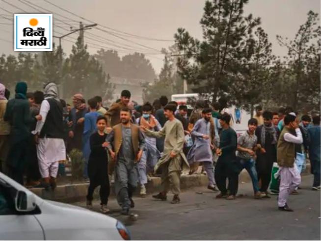 तालिबानने म्हटले होते की ज्यांना देश सोडून जायचे आहे त्यांना थांबवले जाणार नाही, पण प्रत्यक्षात तालिबान लोकांशी क्रूरतेने वागत आहे.