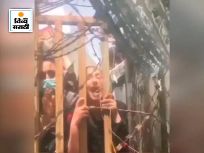 अफगाणिस्तानातून एक वेदनादायक व्हिडिओ समोर आला आहे, ज्यात एक अफगाण मुलगी अमेरिकन सैनिकांकडे तालिबानपासून संरक्षण करण्यासाठी विनवणी करत आहे.