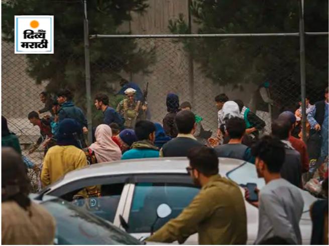 काबूल विमानतळाबाहेर तैनात तालिबान्यांनी मंगळवारी विमानतळावर प्रवेश करण्याचा प्रयत्न करणाऱ्या लोकांवर हल्ला केला.