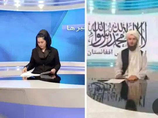 तालिबानने सरकारी वाहिन्यांवर महिला पत्रकारांवर बंदी घातली आहे. या छायाचित्रात महिला अँकरऐवजी एक तालिबानी स्टुडिओमध्ये बसलेला दिसत आहे.