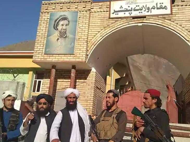 तालिबानने पंजशीर ताब्यात घेताच पहिले फोटो जारी केले. आता संपूर्ण अफगाणिस्तान ताब्यात असल्याचा दावा केला आहे.