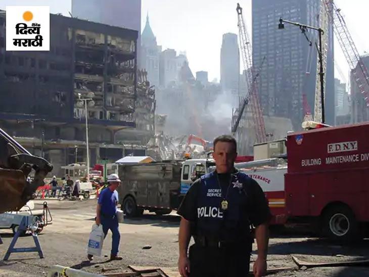 भीषण दहशतवादी हल्ल्याने डब्ल्यूटीसीचे दोन्ही टॉवर्सच नाही तर जवळपासच्या अनेक इमारतीही नष्ट झाल्या. आग इतकी भीषण होती की, ट्विन टॉवरच्या ढिगाऱ्यात 3 महिने आग पेटत राहिली. असे असूनही, न्यूयॉर्क पोलिस विभागाचे कर्मचारी कित्येक दिवस झोपल्याशिवाय लोकांना भंगारातून वाचवण्याचा प्रयत्न करत राहिले. मात्र, आगीमुळे बहुतांश लोकांचा मृत्यू झाला होता. अमेरिकेच्या गुप्त सेवेनेही हे चित्र जारी केले आहे.