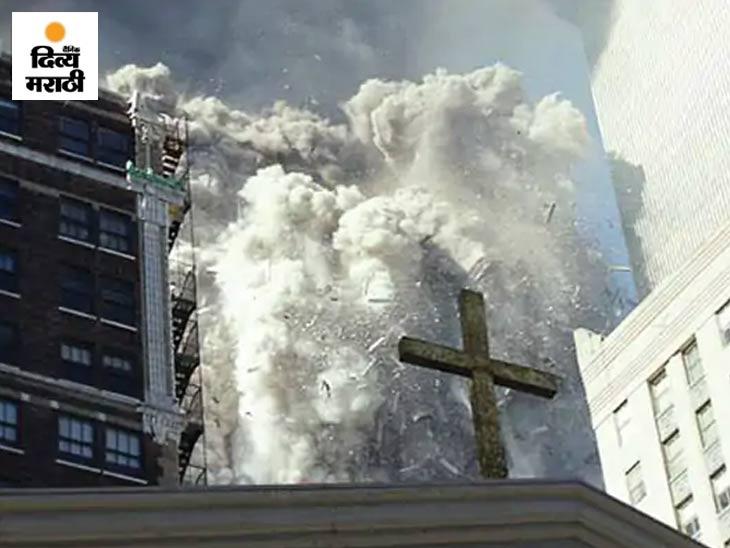 यूएस सिक्रेट सर्व्हिसमध्ये काम करणाऱ्या एका व्यक्तीने 11 सप्टेंबर 2001 रोजी झालेल्या दहशतवादी हल्ल्यानंतर वर्ल्ड ट्रेड टॉवर (डब्ल्यूटीसी) कोसळल्याचे हे चित्र त्याच्या विभागाला दिले. जगाने प्रथमच डबघाईला आलेले डब्ल्यूटीसीचे असे चित्र पाहिले.