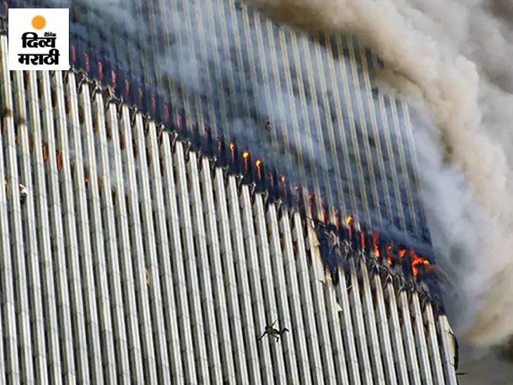 दहशतवादी हल्ला झाल्यानंतर वर्ल्ड ट्रेड सेंटरच्या (WTC) दोन्ही टॉवरवरील अनेक मजल्याला आग लागली. या दरम्यान, एकाने जीव वाचविण्यासाठी उत्तर टॉवर उडी मारली. चित्रात आणखी एक माणूस खिडकीतून बाहेर पाहताना दिसत आहे.