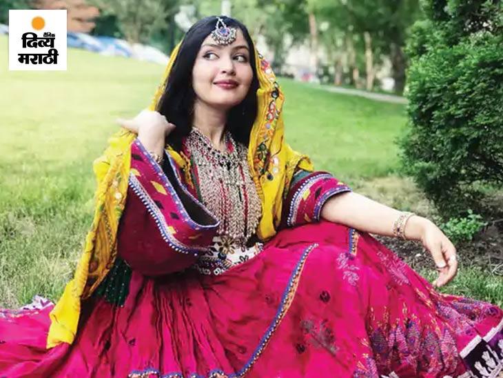 एका अफगाण स्त्रीने लिहिले - हा आमचा खरा अफगाण ड्रेस आहे. अफगाण स्त्रिया असे आनंददायी आणि मोहक कपडे घालतात. काळा बुरखा हा कधीच आपल्या संस्कृतीचा भाग राहिला नाही.