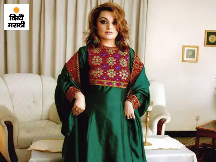 अफगाणिस्तानमध्ये फर्स्ट जेंडर स्टडीज प्रोग्राम सुरू करणाऱ्या डॉ. बहार जलाली यांनी सोशल मीडियावर अफगाणी कपड्यांमध्ये परिधान केलेले स्वतःचे एक छायाचित्र पोस्ट केले आहे. त्यांनी लिहिले की, ही अफगाण संस्कृती आहे. हा ट्रेंड त्याच्या चित्रापासून सुरू झाला.