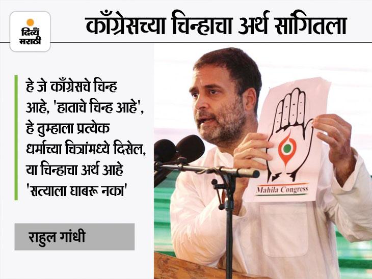 काँग्रेस खासदार म्हणाले- भाजपचे लोक खोटे हिंदू आहेत, ते धर्माची दलाली करतात; आमचा हात कुणाला घाबरत नाही देश,National - Divya Marathi