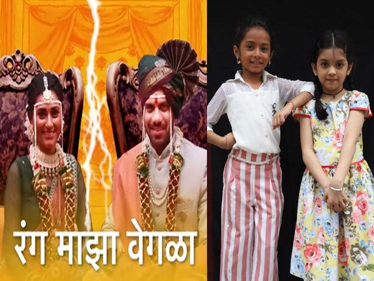 दुरावलेल्या दीपा कार्तिकला त्यांच्या मुली पुन्हा एकत्र आणतील का!|मराठी सिनेकट्टा,Marathi Cinema - Divya Marathi