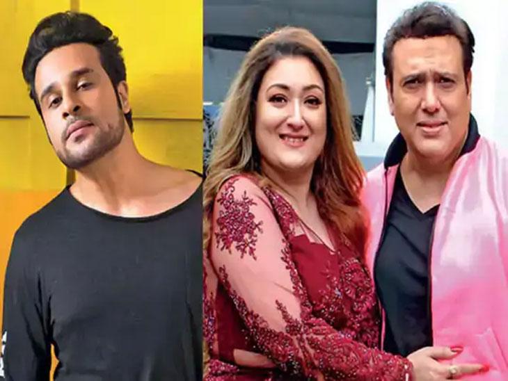 कृष्णा अभिषेक म्हणाला, 'मला मामा-मामीची माफी मागायची आहे, मी त्यांच्यावर खूप प्रेम करतो, ते माझ्या आईवडिलांसारखे आहेत'|बॉलिवूड,Bollywood - Divya Marathi