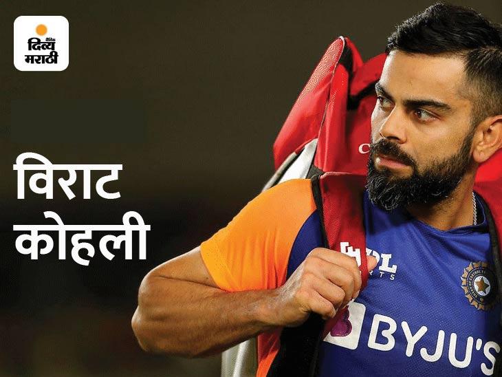 ट्विटरवर ट्रेंड करत आहे गुड डिसिजन, रोहित शर्माला टी-20 चे कर्णधार करण्याची मागणी|स्पोर्ट्स,Sports - Divya Marathi