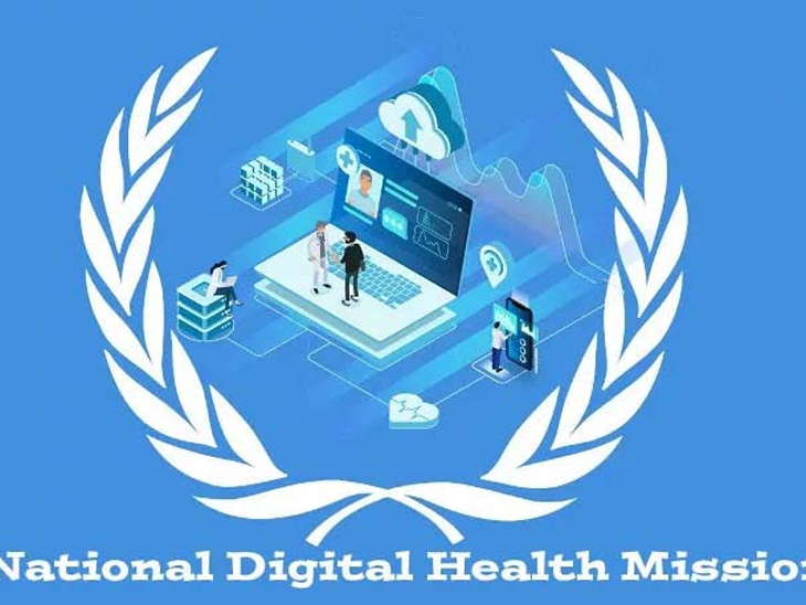 रुग्णालयात अपडेट होणार हेल्थ रेकॉर्ड, नॅशनल डिजिटल हेल्थ मिशनचे (एनडीएचएच) नाव बदलणे शक्य देश,National - Divya Marathi