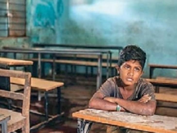 भारतात शाळा बंद झाल्याने 37% ग्रामीण विद्यार्थी शिक्षणापासून वंचित, महानगरांमध्ये शिक्षणासाठी गरजेची साधने नाहीत देश,National - Divya Marathi