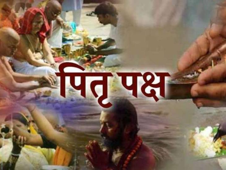 घरी श्राद्ध कसे करावे; कोरोना काळात ज्यांचा अंत्यसंस्कार योग्यरित्या करता आला नाही, त्यांच्या शांतीसाठी जाणून घ्या विधी धर्म,Dharm - Divya Marathi