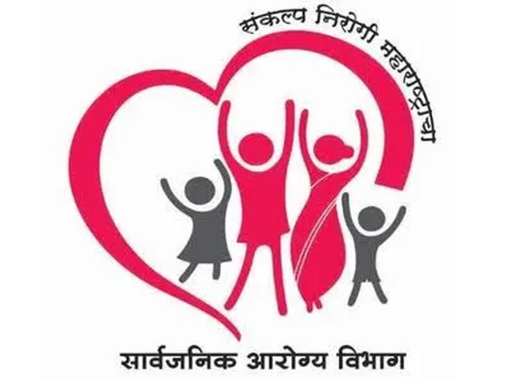 आरोग्य विभागात भरतीसाठी आज आणि उद्या होणारी परिक्षा रद्द|नाशिक,Nashik - Divya Marathi