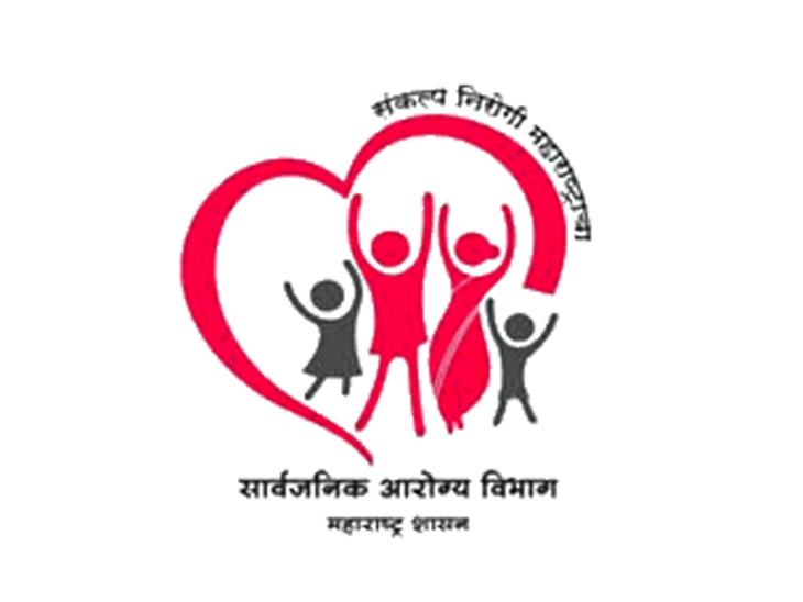 आरोग्य विभागाच्या भरती परीक्षेची नवी तारीख लवकरच जाहीर होणार|नाशिक,Nashik - Divya Marathi