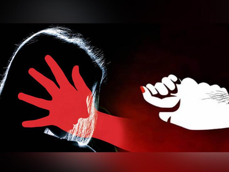 पॅरोलवरील आरोपीचा ब्यूटी पार्लरमध्ये विधवेवर बलात्कार, पोलिसांकडून त्याचा शोध सुरू|नाशिक,Nashik - Divya Marathi