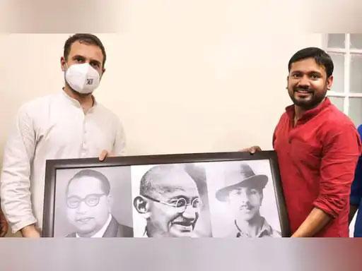 कन्हैया कुमार अलीकडेच भाकप सोडून काँग्रेसमध्ये सामील झाला आहे. पक्षात सामील झाल्यानंतर त्याने राहुल गांधी यांची भेट घेतली होती.