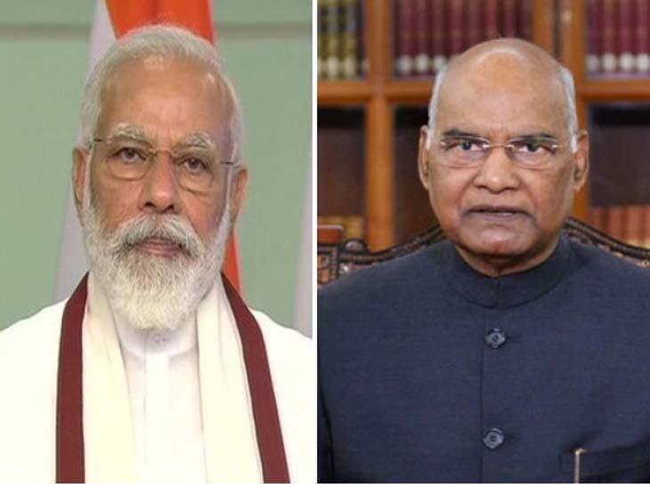 राष्ट्रपती रामनाथ कोविंद यांच्यासह पंतप्रधान नरेंद्र मोदी यांनी दिल्या देशातील मुस्लिम बांधवांना शुभेच्छा|देश,National - Divya Marathi