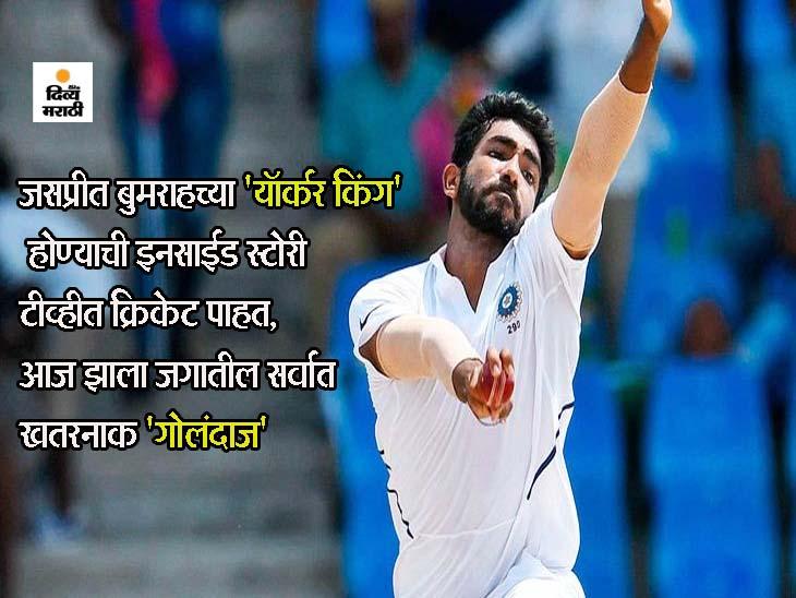 5 वर्षाचा असताना वडिलांचा मृत्यू, लहानपणी घरातल्या टीव्हीत क्रिकेट पाहत, आज झाला जगातील सर्वात खतरनाक 'गोलंदाज'|टी-20 वर्ल्ड कप,T20 World Cup - Divya Marathi