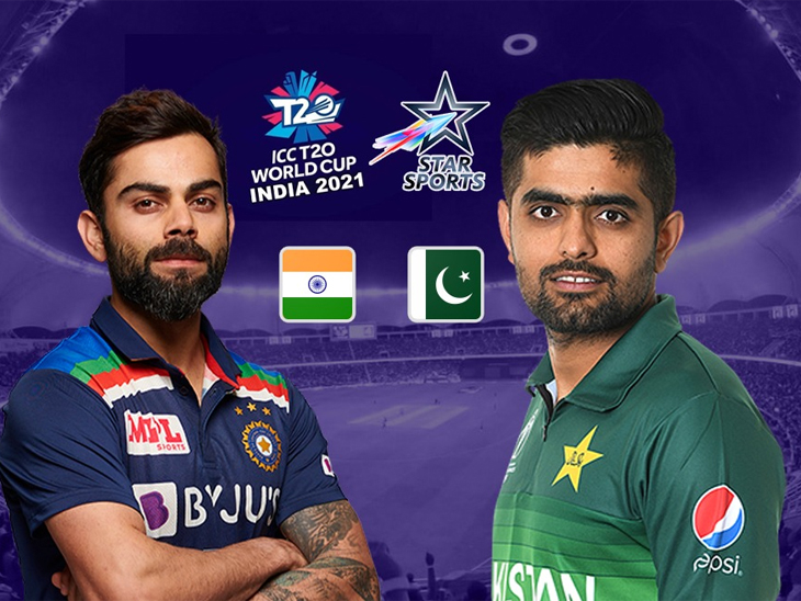 भारत-पाक लढतीच्या तिकिटांचे वेटिंग 30 मिनिटांत 13 हजारांवर, दुबईचे सर्व हॉटेल्स-रेस्तराँ फुल्ल|टी-20 वर्ल्ड कप,T20 World Cup - Divya Marathi