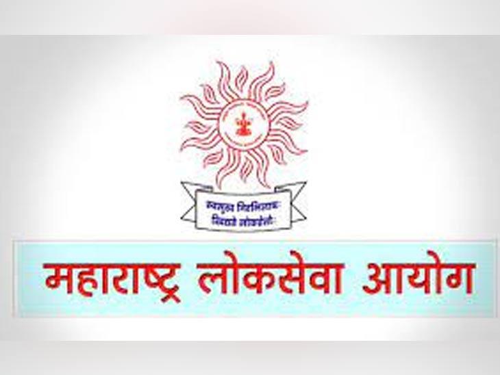 एमपीएससी उत्तीर्ण होऊनही 429 उमेदवारांच्या नियुक्त्या रखडल्या औरंगाबाद,Aurangabad - Divya Marathi
