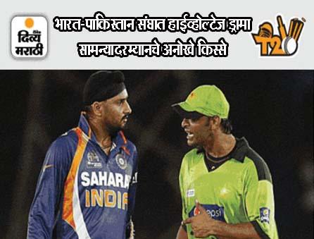 हरभजन सिंह सोबत भांडण करण्यासाठी शोएब अख्तर पोहोचला होता हॉटेलच्या रुमपर्यत, गंभीर आणि कामरान अकमलमध्येही झाली होती शिवीगाळ|टी-20 वर्ल्ड कप,T20 World Cup - Divya Marathi