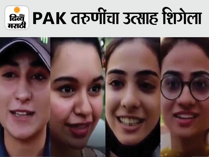 तरुणी म्हणाल्या- आशा आहे की, पाकला सलग सहावा पराभव मिळणार नाही; बाबर आणि रिझवानकडून आशा स्पोर्ट्स,Sports - Divya Marathi