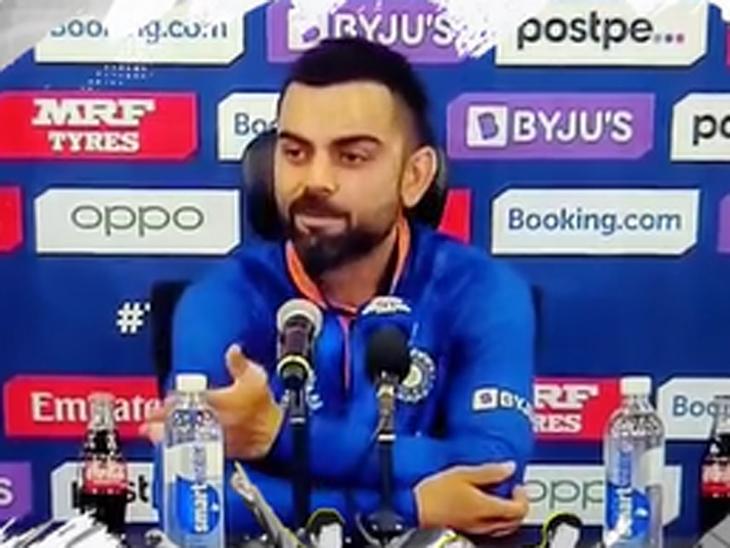 पराभवानंतर कोहली पाकिस्तानी पत्रकारावर चिडला, म्हणाला - मी रोहित शर्माला संघाबाहेर काढू का? टी-20 वर्ल्ड कप,T20 World Cup - Divya Marathi
