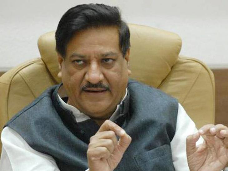केंद्र सरकार पेट्रोल, डिझेल दर कमी करणार नाही : माजी मुख्यमंत्री पृथ्वीराज चव्हाण कोल्हापूर,Kolhapur - Divya Marathi