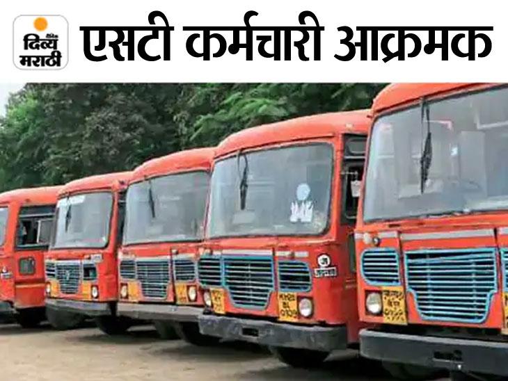 पगारासह विविध मागण्यांसाठी बेमुदत उपोषणाला सुरुवात, राज्य सरकारने तातडीने मागण्या मान्य करण्याची केली विनंती, अन्यथा...|महाराष्ट्र,Maharashtra - Divya Marathi