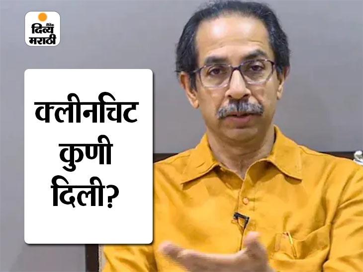 जलयुक्त शिवार प्रकरणाला सरकारची क्लीनचिट नाहीच! आता ठाकरे सरकारच्या वतीने देण्यात आले स्पष्टीकरण|मुंबई,Mumbai - Divya Marathi