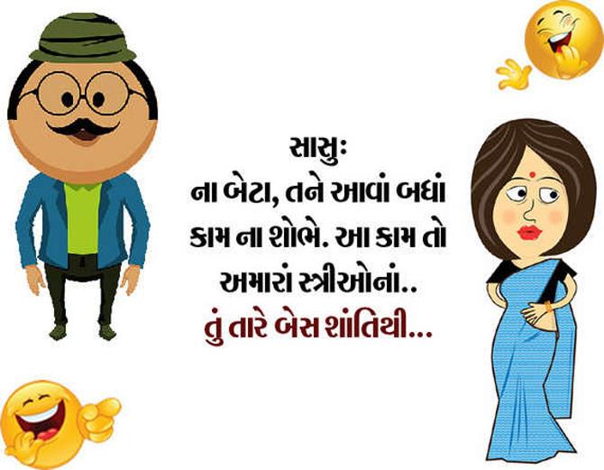 Very Funny: સાસુનો પ્લાન પડ્યો ઊંધો, બાજી મારી ગઈ આળસુ વહુ!| - Divya Bhaskar