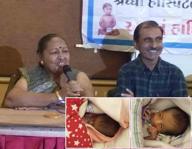 58 વર્ષે શિક્ષિકાએ આપ્યો ટ્વીન્સને જન્મ - Divya Bhaskar