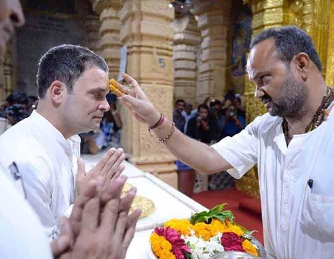 રાહુલ ગાંધીએ સોમનાથમાં કર્યા દર્શન - Divya Bhaskar