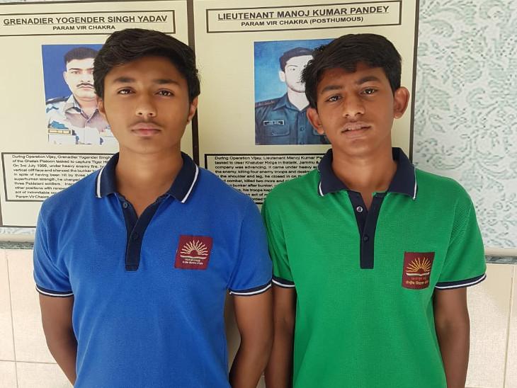 રાજકોટમાં સેન્ટ્રલ સ્કૂલના બે વિદ્યાર્થીઓને શિક્ષકે માર મારતા હોબાળો|ઈન્ડિયા,National - Divya Bhaskar