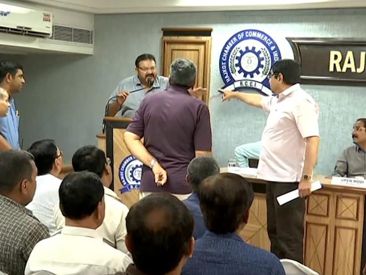 રાજકોટ ચેમ્બર ઓફ કોમર્સની સામાન્ય સભામાં સભ્યો વચ્ચે ઉગ્ર બોલાચાલી થઈ| - Divya Bhaskar