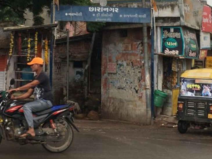 અમદાવાદઃ છરાનગરમાં પાડોશી સાથે માથાકૂટમાં પથ્થરમારો, 1 પોલીસમેનનું મોત  - Divya Bhaskar