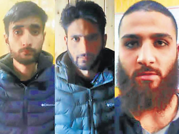 દિલ્હી અને જમ્મુ-કાશ્મીર પોલીસે  IS મોડ્યૂલ ઝડપ્યું, 3 આતંકી પકડાયા ઈન્ડિયા,National - Divya Bhaskar