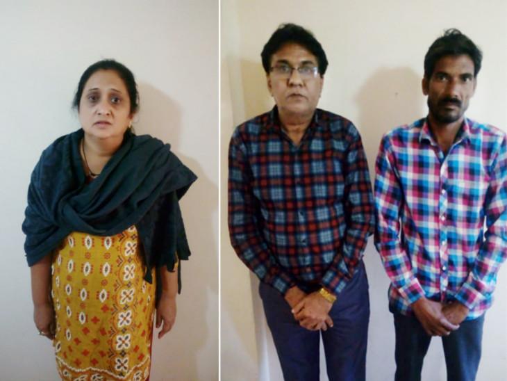 લિંગ પરીક્ષણ ઓપરેશનમાં ત્રણની ધરપકડ - Divya Bhaskar