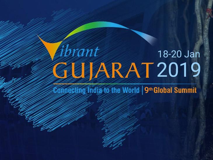 વાઈબ્રન્ટ ગુજરાતઃ અમેરિકા બાદ 2019ની સમિટમાં UK બિઝનેસ પાર્ટનર બનશે નહીં| - Divya Bhaskar