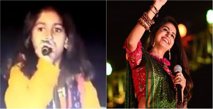 આટલી બદલાઈ કિંજલ દવે, વર્ષો પહેલાં હતી આવી સ્ટાઈલ, બાળપણના સ્ટેજ પ્રોગ્રામનો વીડિયો આવ્યો સામે  - Divya Bhaskar