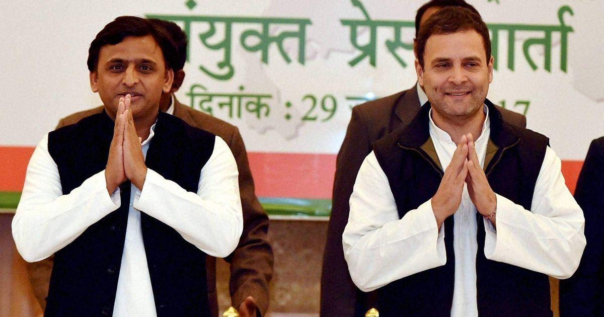 રાફેલ/ અખિલેશ રાહુલ સાથે સહમત નથી, શરદ પવારે સરકાર પર લગાવ્યા નવા આરોપ ઈન્ડિયા,National - Divya Bhaskar